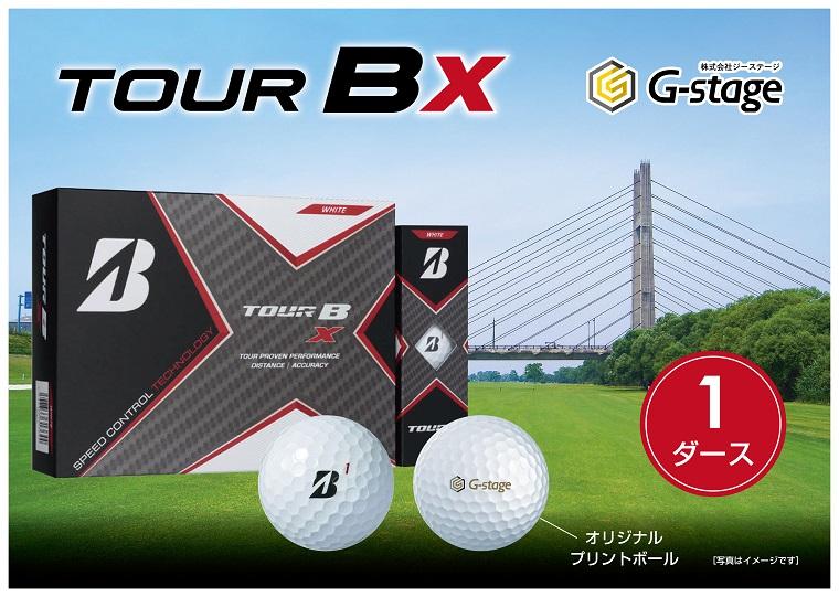 DM027_みやき町オリジナルゴルフボール ブリヂストンTOURBX 1ダース