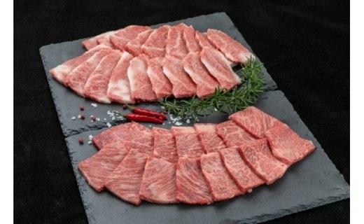 AB6701_【お歳暮】【熊野牛】焼肉セット 1kg
