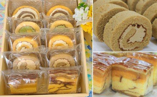 07-56 ロールケーキとクラムケーキの詰合せ(5種類10個)