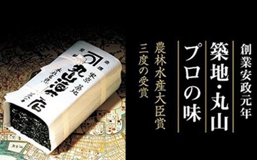ミシュラン三ツ星 銀座のプロが愛用する丸山海苔店【すしのり(寿司屋専用缶入)】