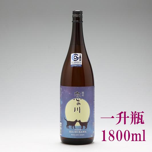 鯉川酒造「恋の川」純米酒 満月と猫ラベル(一升瓶1800ml×1本)