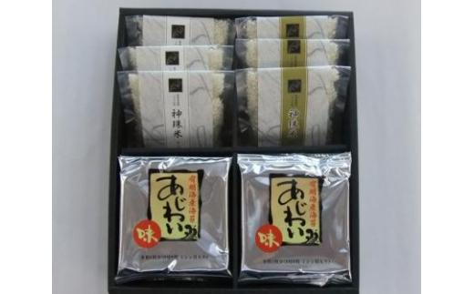 ※七宗ふるさとスペシャル神珠米バラエティギフトA(海苔)
