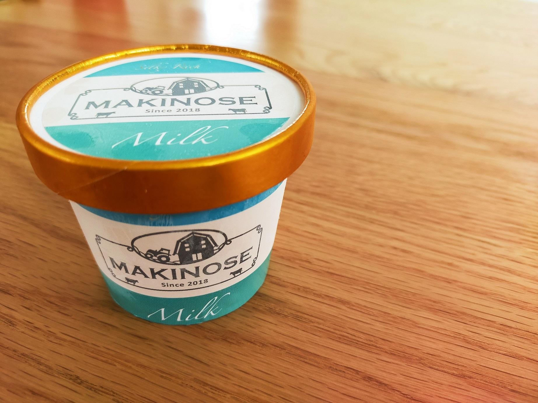 753.牧之瀬牧場アイスクリーム(ミルク味120ml×6ヶ入り)