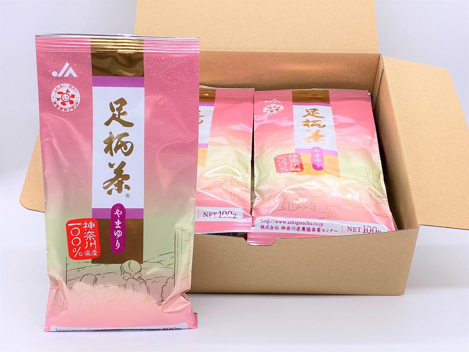 足柄茶【上級】やまゆり1kg(100g×10本)