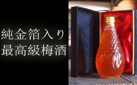 L4-02 馬上梅酒