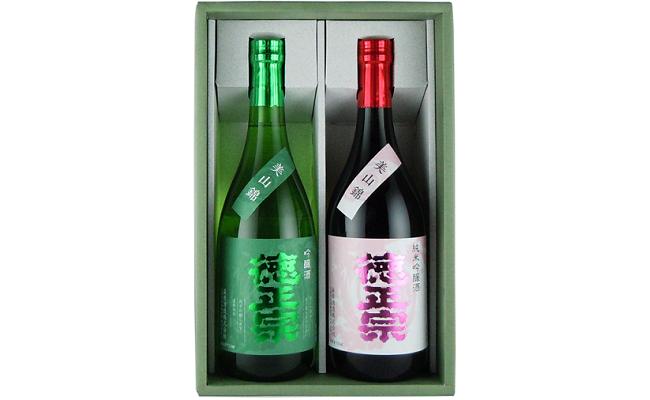 K1452 さかいの地酒・美山錦吟醸と美山錦純米吟醸(720ml×2本)