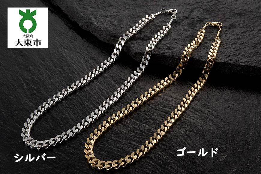 「極太カット喜平磁気ネッレス」ゴールドカラー