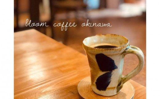 ブルームブレンド・季節のオススメコーヒー詰め合わせ