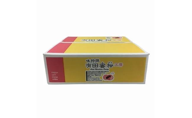 AT6008_有田みかん 約5kg MサイズまたはSサイズどちらかおまかせ 【小玉サイズ】
