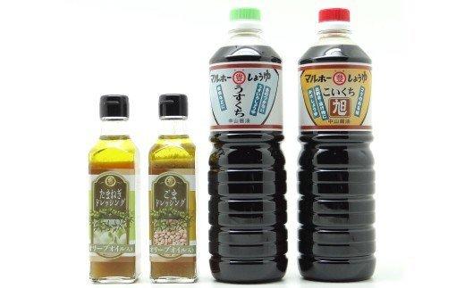 07-17 昔ながらの醤油とオリーブオイルドレッシングの詰合せB