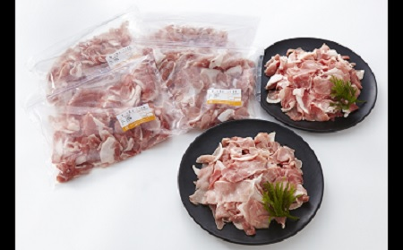 S164【小分け】いち美豚 豚小間切れ肉3kg(500g×6パック)