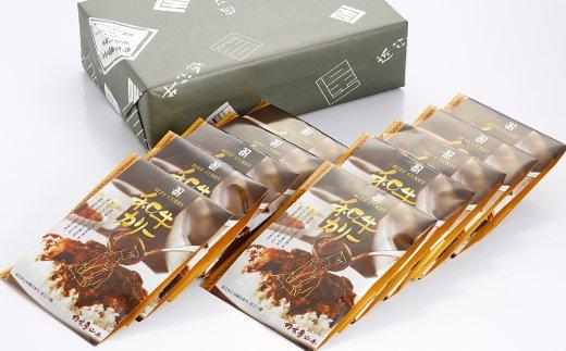【1月末発送】カネ吉山本 和牛カリー 10個入【2.2㎏(220g×10個)】【Y053SM-1m】
