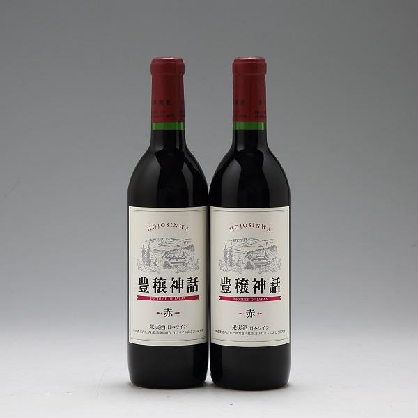月山ワイン家飲みセット 豊穣神話(赤2本)