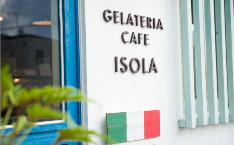 【島ジェラート&カフェISOLA】ピスタチオ&チョコラータ ジェラート