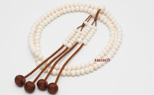 KN035空海ゆかりの本連数珠【白珊瑚1級玉使用】
