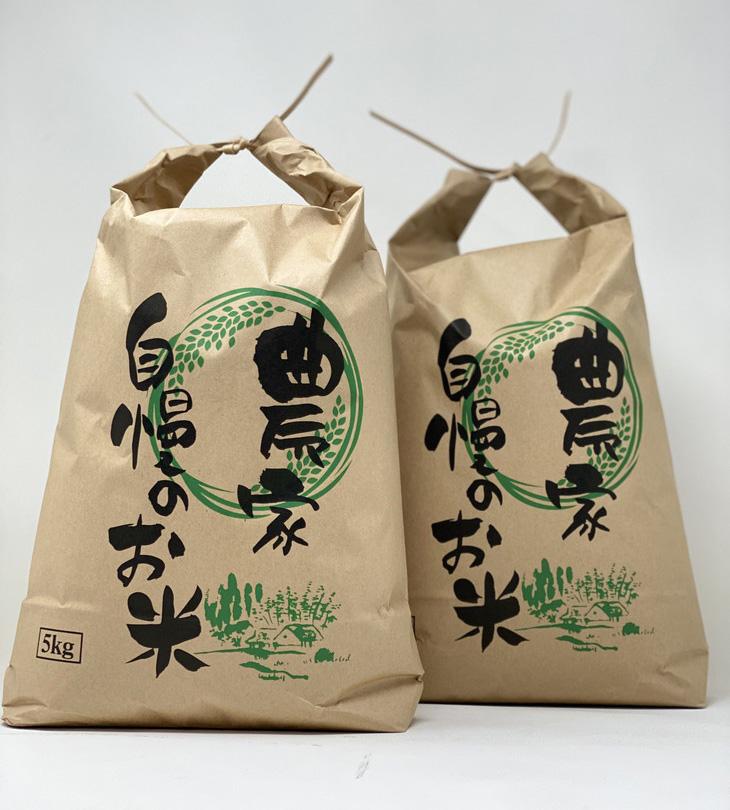 こめ コメ 里山のつぶ(10kg)