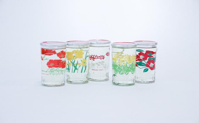 高知酒造 花柄ワンカップ 5本セット
