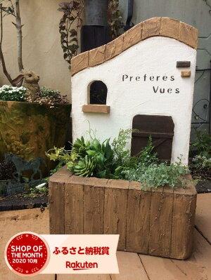 【ふるさと納税】<Moon Rabbit>ドア付き塀のプランター≪雑貨 庭 ガーデニング 屋外 オブジェ 鉢 インテリア≫