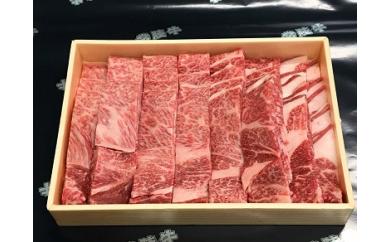 G-1 日立市産 常陸牛ロース焼き肉用(1kg)