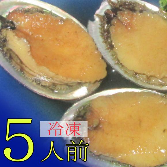 KG025花月のながれこ煮(冷凍5人前)