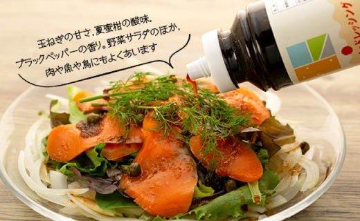 【CF】大崎で愛される洋食屋の手作りドレッシングソース3本セット