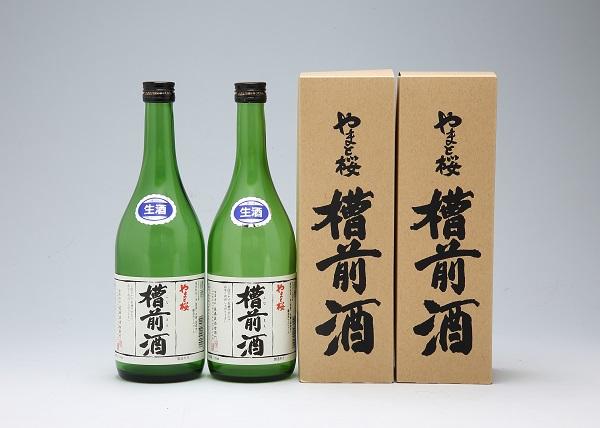 やまと桜「槽前酒」720ml×2本(冬限定)