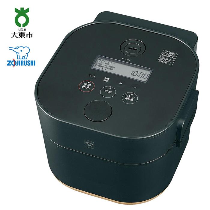 象印【STAN.】自動調理なべ EL-KA23-BA ブラック