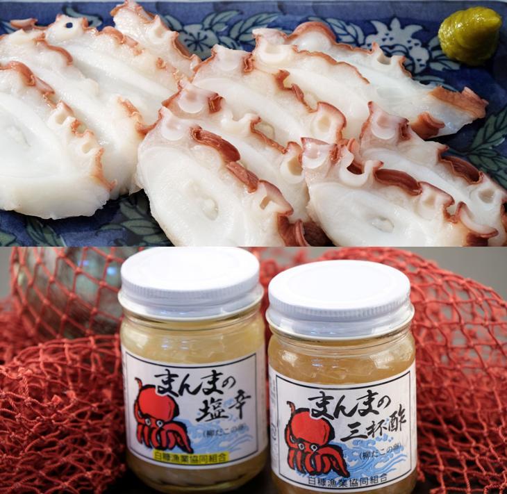 しらぬか産柳だこ(600g)と珍味(まんまの三杯酢・まんまの塩辛)の計3種セット