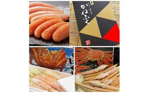 【L-011】魚市場厳選セットC-4(4品)【6ヶ月連続お届け定期便】