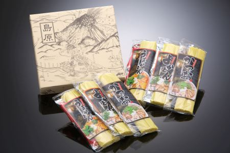AC023元祖 島原伝統手延べラーメン麺紀行