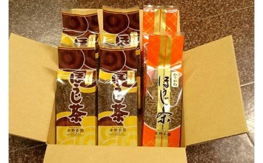 水野茶園のお茶 ほうじ茶セット(かりがねほうじ200g×2袋・上ほうじ200g×4袋)