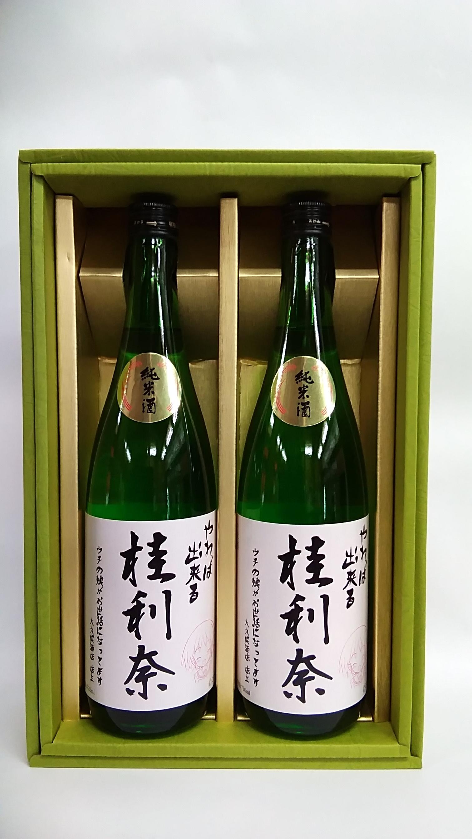AW008_月の井 純米酒 やれば出来る桂利奈2本セット