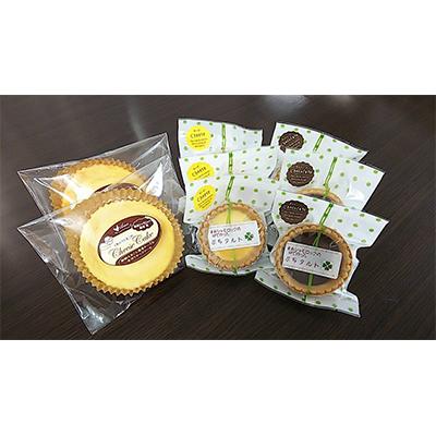 青森シャモロック チーズケーキ&ぷちタルトセット(3種 計8個)
