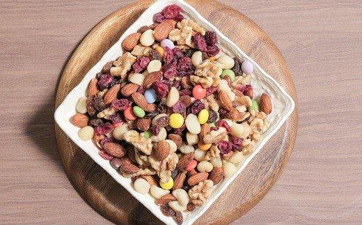 【栄養補給に最適!】トレイルミックスナッツ無塩の素焼き1㎏ H059-017