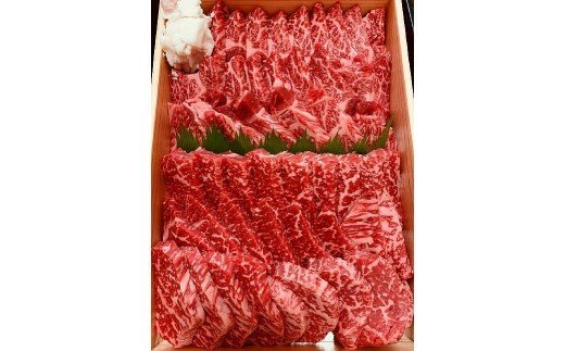 CJ04:淡路産交雑牛カルビ×上赤身焼肉詰め合わせ 各500g入り(合計1kg)進物