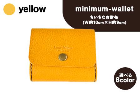 ちいさなお財布 minimum-wallet イエロー レザークラフト Lazy fellow《受注制作につき最大4カ月以内》 熊本県大津町 選べる8カラー