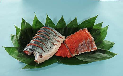 【北海道猿払村産】新巻鮭半身(13切れ)【13015】