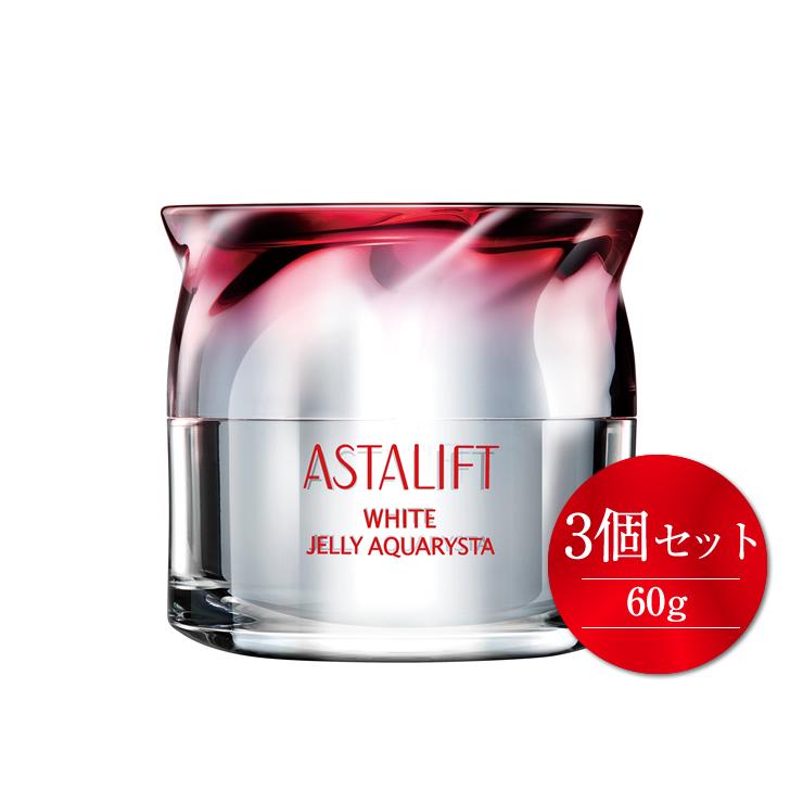 5-0071 富士フイルム社製 ASTALIFT アスタリフト ホワイトジェリー アクアリスタ 60g 3個セット
