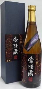 A-3 清酒 常陸蔵 大吟醸