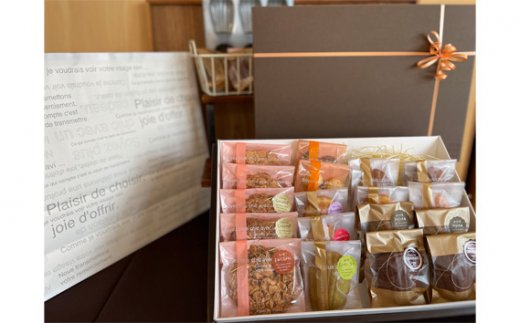 No.206 手づくり焼き菓子詰め合わせ(計18個) / マドレーヌ おやつ 群馬県 特産品