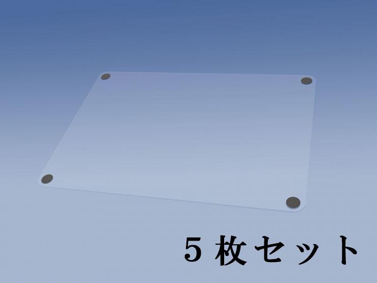 20-0015 抗菌・抗ウイルス 安心デスクマット Sサイズ5枚セット