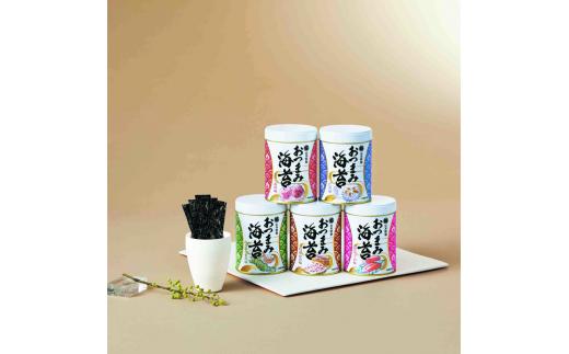 011-06おつまみ海苔5缶詰合せ