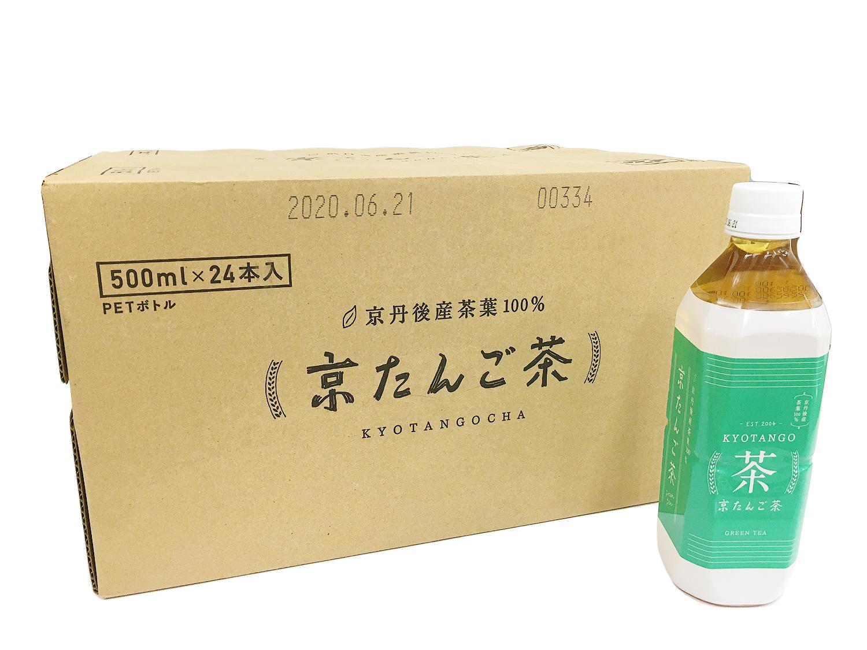 京たんご茶(500ml×24本)