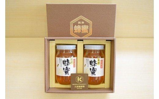 E-071 純粋蜂蜜