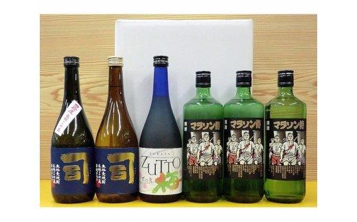 No.251 本格麦焼酎と梅酒と焼酎「焼酎・梅酒6本セット」 / お酒 本格焼酎 うめ酒 ウメ酒 群馬県