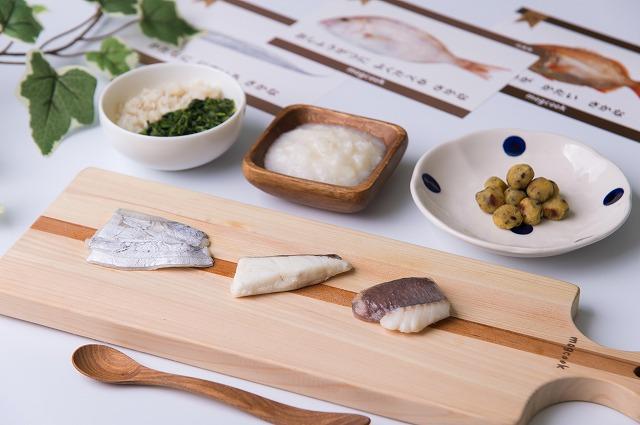 【A46】三重の海からの贈りもの。旬のおさかな離乳食材セットhttps://26p.jp/products/3334