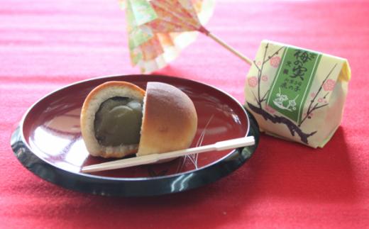 B-34 和菓子詰合せ「いろどり」(10個)