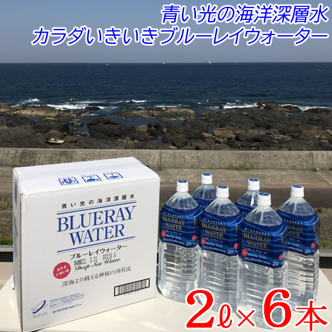 MG013海のミネラル飲んでみいやぁ~セット