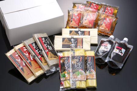 AC040島原郷土伝統麺 美味しさ詰合せ