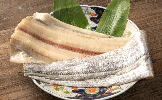 493. 無添加 太刀魚活干物(ドラゴンサイズ)